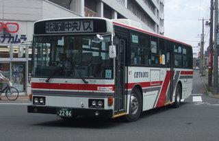 22-2286-76.JPG