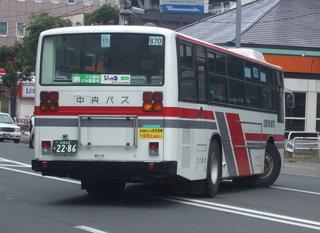 22-2286-77.JPG