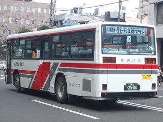 22-2506-79.JPG