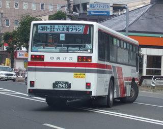 22-2506-80.JPG